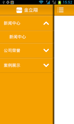 TeamViewer Mobile App下載