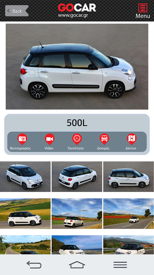 GOCAR- screenshot