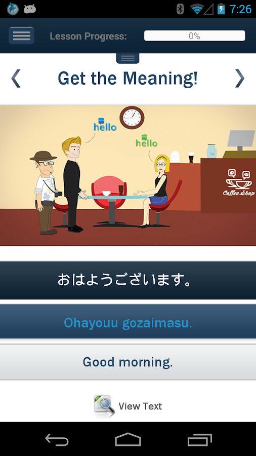 Learn Japanese Hello-Hello- screenshot