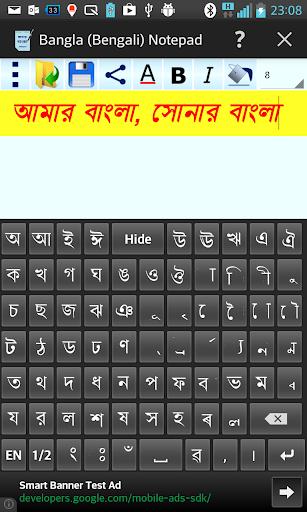 Bangla Bengali Notepad