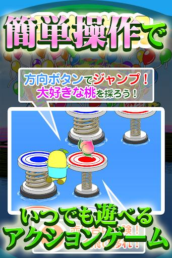 フナッキージャンプ|玩動作App免費|玩APPs