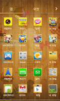 Screenshot of Eco floor 카카오홈 테마
