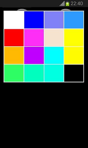 彩色手電筒