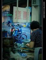 國華街無名麵攤