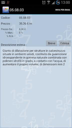 玩商業App|iListini免費|APP試玩