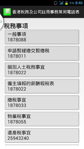 HKCT CT299ES003 03
