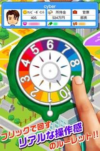 無料休闲Appの人生ゲーム借金返済計画|記事Game