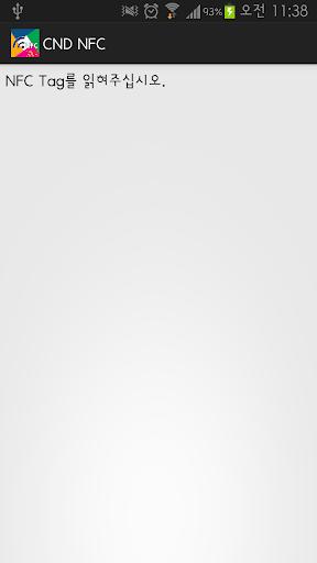 Kitkat抹茶巧克力餅乾(量販包) 現貨特價_食品區_現貨區_NobodyInJp 專業 日貨代購、日貨連線、日本直送、日本 ...