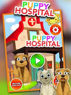 小狗醫院 - 兒童趣味遊戲