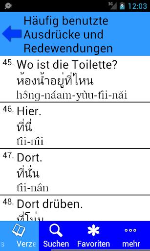 【免費書籍App】Survival-Thai für Deutsch-APP點子
