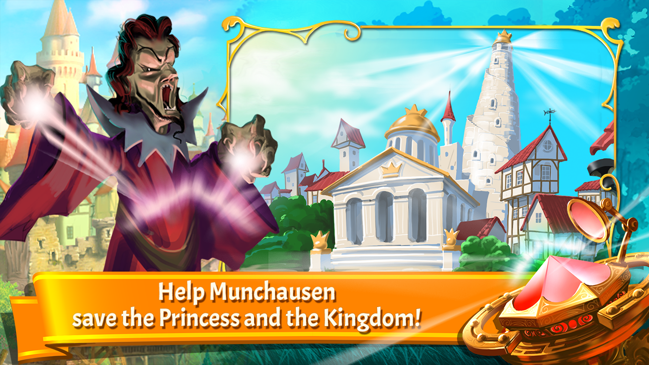 Munchausen HD (Full)- screenshot
