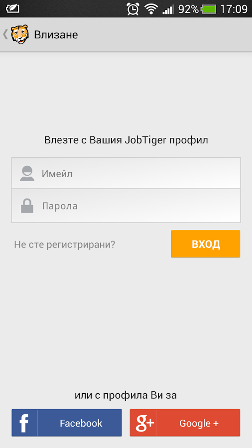 JobTiger Mobile- screenshot
