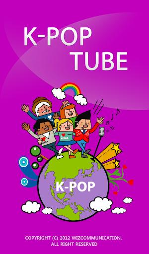 인기가요 무료음악감상-뮤직비디오 K-POP