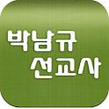 남타이 icon