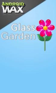 ♥ 玻璃花園免費