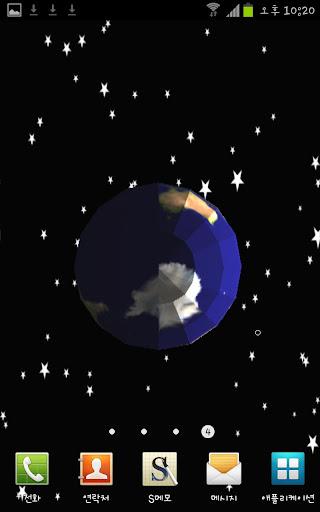 3D紋波地球自由 S3 LWP