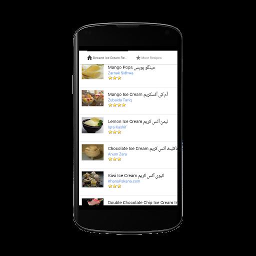 Ice Cream Recipes in Urdu