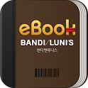 반디eBook icon