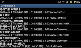 Screenshot of MagicTV Streaming Player Free