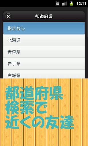 【免費社交App】友達見つかる◎│ CHAT★CLUB無料友達募集掲示板-APP點子