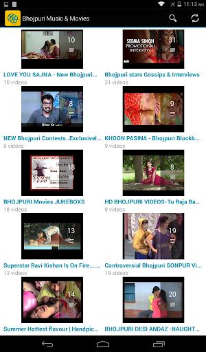 Bhojpuri Music Movies 2014