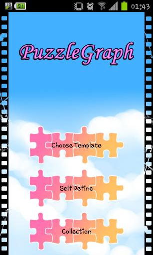PuzzleGraph Lite