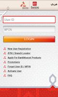 Screenshot of BankMuscat Mobile banking