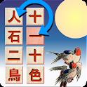 Japanese idioms puzzle logo