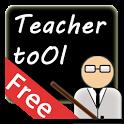 Teacher ToOl Free edition icon