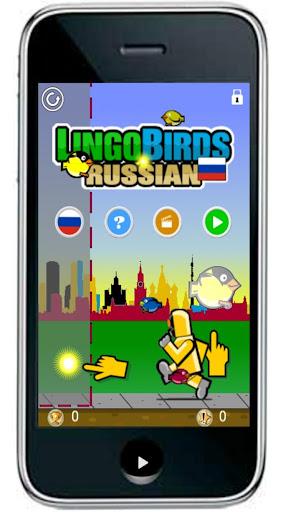 LingoBirds:ロシア