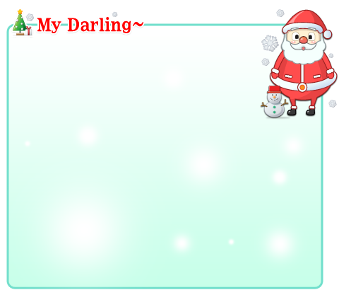 MyDarling Santa theme - screenshot
