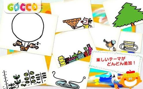 お絵かき らくがキッズ 幼児子供向けのおえかき知育教育アプリ-おすすめ画像(4)