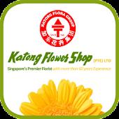 Katong Flower
