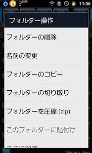 File Manager Explorer Zip 工具 App-癮科技App