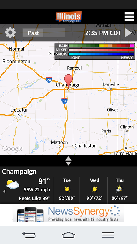 Illinoishomepage Mobile- screenshot