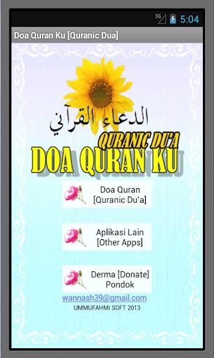 Doa Quran Quranic Du'a
