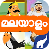 Malayalam Rhymes&Stories
