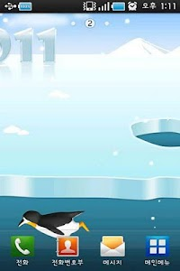 Penguin Live Wallpaper screenshot 1