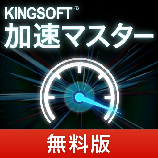 SpeedUpMaster TaskClear[Free] file APK Free for PC, smart TV Download
