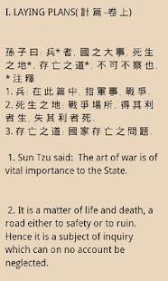 玩免費書籍APP|下載The Art of War(Bilingual) app不用錢|硬是要APP