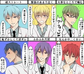 黒子のバスケの面白いネタ画像☆第2弾!