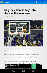 Philstar for Android- screenshot thumbnail