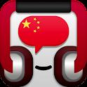 삼국지로 학습하는 중국어 리스닝 icon
