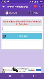 Indian Numerology Calculator- screenshot thumbnail