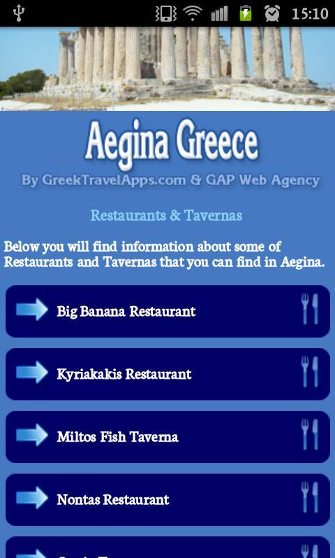 Aegina Greece- screenshot