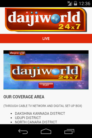 Daijiworld247- screenshot