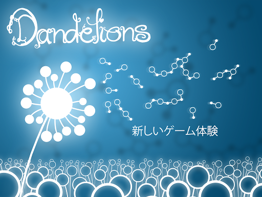 Dandelions Chain of Seeds FREE