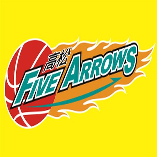 高松 FIVE ARROWS 運動 App LOGO-硬是要APP