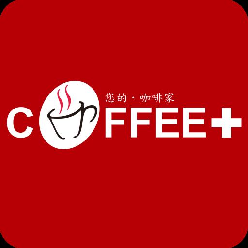 咖啡家 生活 App LOGO-硬是要APP