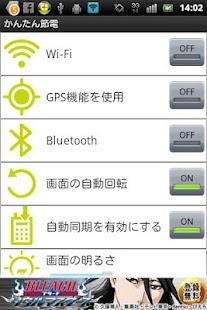 Easy Battery Saver- screenshot thumbnail